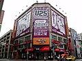 Holiday Taipei Xining Store 20171111.jpg