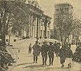 Homiel, Rumiancaŭ-Paskievič. Гомель, Румянцаў-Паскевіч (1933).jpg