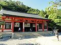 Honden - Kurama-dera - Kyoto - DSC06657.JPG