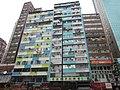 Hong Kong (2017) - 129.jpg