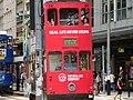 Hong Kong Tram (No. 84).JPG