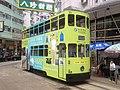 Hong Kong Tramways 51(020) Shau Kei Wan to Sheung Wan(Western Market) 07-06-2016.jpg