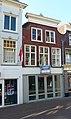 Hoogstraat 17 in Gouda.jpg