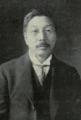 Hoshino Yukinori.png
