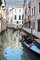 Hotel Ca' Sagredo - Grand Canal - Rialto - Venice Italy Venezia - Creative Commons by gnuckx - panoramio - gnuckx (76).jpg