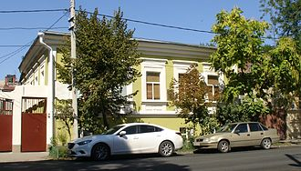 Martiros Saryan - House in Rostov-on-Don where Saryan lived from 1919 to 1921.