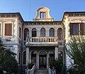 House Bushati 1 (04).jpg