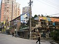 Huang Jue ping The Art Streets - panoramio.jpg