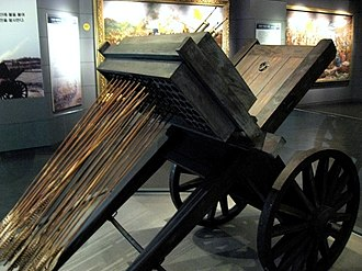 Battle of Haengju - The Koreans used hwacha for concentrated fire against the Japanese.