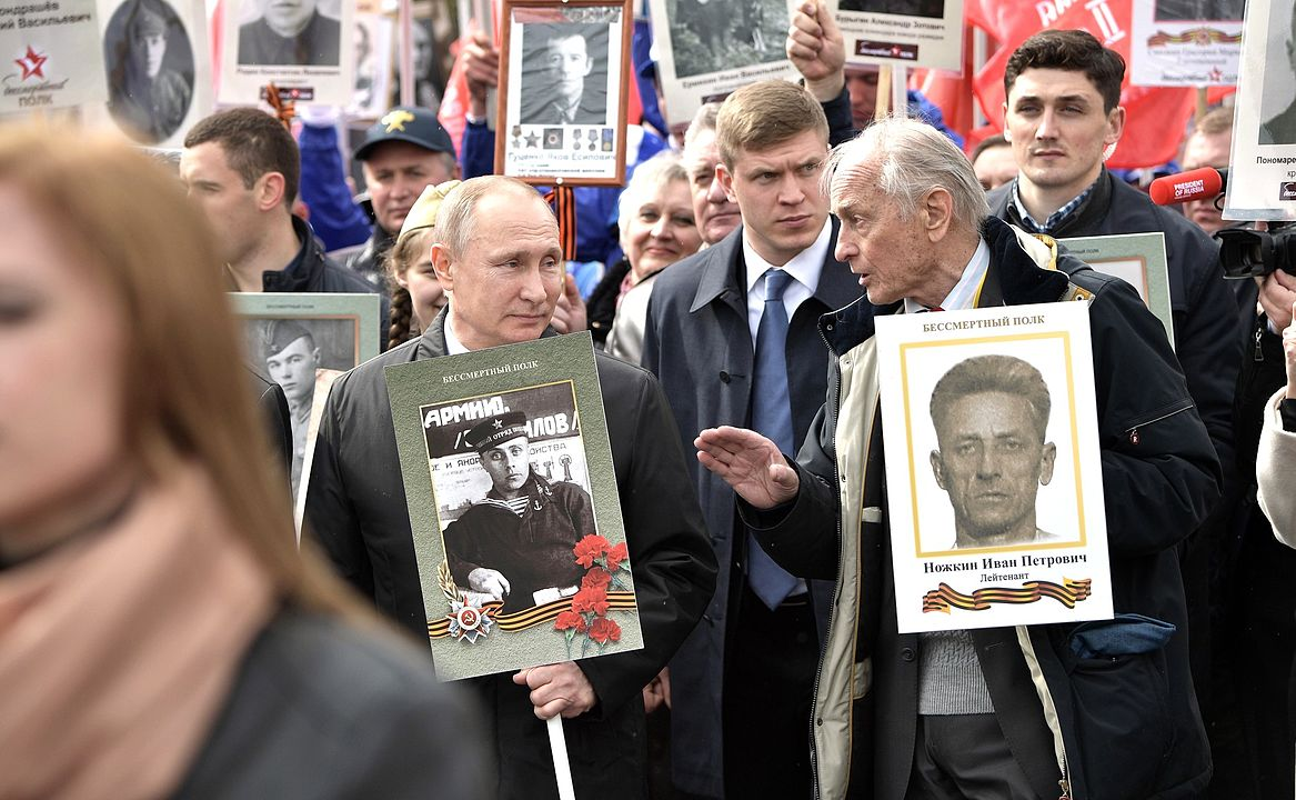 Immortal Regiment in Moscow (2017-05-09) 06.jpg
