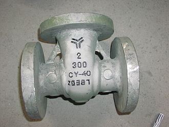 Alloy - A gate valve, made from Inconel.