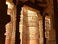 Inscriptions on the Qutub Minar, Delhi.jpg