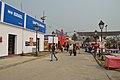 International Kolkata Book Fair 2013 - Milan Mela Complex - Kolkata 2013-02-03 4224.JPG