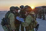 International Mine Action Center in Syria (Aleppo) 02.jpg