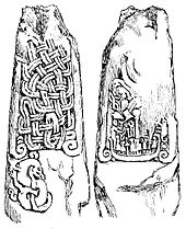 Black and white illustration of an inscribed cross-shaft