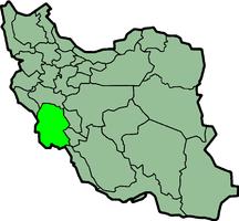 Хузестан