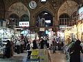 Iran 2007 282 Tehran bazaar (1731999489).jpg