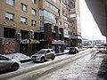 Irkutsk. February 2013. Cinema Barguzin, regional court, bus stop Volga, Diagnostic Center. - panoramio (39).jpg