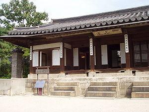 Unhyeongung - Image: Iro dang, Unhyeongung Seoul, Korea