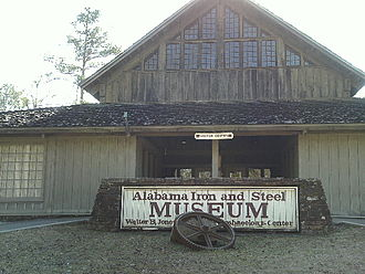 Iron & Steel Museum of Alabama - Image: Iron & Steel Museum of Alabama