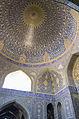 Isfahan, Masjed-e Shah 15.jpg