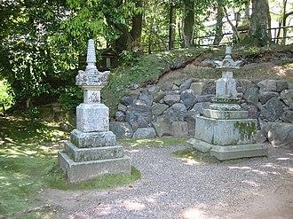 Hōkyōintō - Image: Ishiyamadera 5435