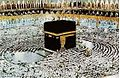 Islamm.jpg