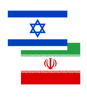 English: Israel & Iran Flages
