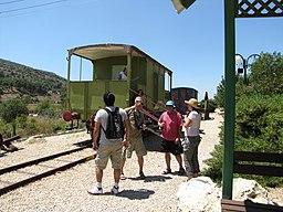 Israel Hiking Map תחנת רכבת העמק משוחזרת