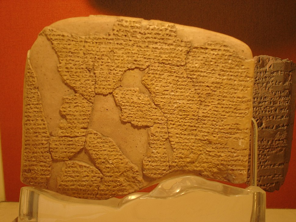 Istanbul - Museo archeol. - Trattato di Qadesh fra ittiti ed egizi (1269 a.C.) - Foto G. Dall'Orto 28-5-2006 dett