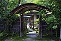 Isuien Nara05n3200.jpg