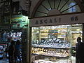 Item showing in Grand Bazaar in Istanbul 07.JPG