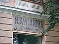 Ivano-Frankivsk Martyntsya 4-2.jpg