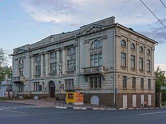 Ivanovo - Industrial and art museum