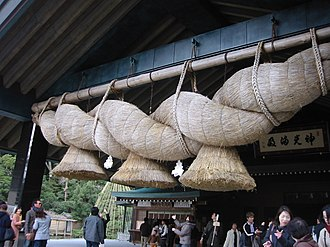 Shimenawa - The biggest shimenawa at Izumo Taisha.