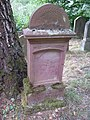 Jüdischer Friedhof Burghaun 4.JPG