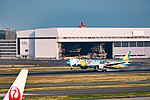 JA754A All Nippon Airways (Pokemon livery) (25510213033).jpg