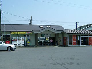 Kandatsu Station Railway station in Tsuchiura, Ibaraki Prefecture, Japan