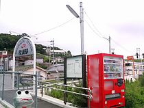 JRKyushu Makurazaki Station01.jpg