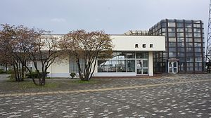 JR Chitose-Line Osatsu Station building (West exit).jpg