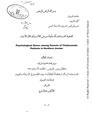 JUA0607015.pdf