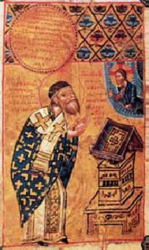 Jakov of Serres - Illustration of Jakov of Serres from the 1354 Tetraevangelion.
