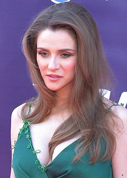 Jana Burčeska Red Carpet Kyiv 2017 (cropped).jpg