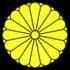 Japan coa kiku.png