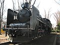 Japanese-national-railways-C57-57-20110120.jpg