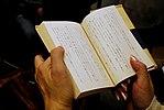 Japana Reading.jpg