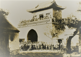 Jinan incident 1928 conflict between Chinese Nationalist troops and Japanese soldiers in Jinan, Shandong, China