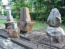 Japanese war memorial, Japanese Cemetery Park, Singapore - 20070526.jpg