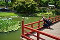 Jardín japonés de Buenos Aires - 21.JPG