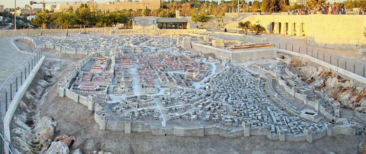 Jerusalem2 tango7174.jpg